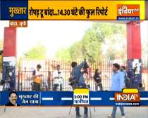 VIDEO: Gangster-turned-politician Mukhtar Ansari shifted to Banda jail in UP