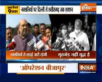 Top 9 | Amit Shah leaves for Chhattisgarh, to visit site of Naxal attack