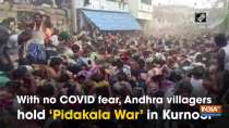 With no COVID fear, Andhra villagers hold