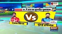 IPL 2021: Ravi Bishnoi gets chance as Punjab Kings elect to bowl against Mumbai Indians