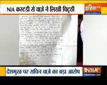 Anil Deshmukh demanded Rs 2 crore from me: Sachin Vaze claims in explosive letter