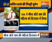 Sachin Vaze Case: NIA takes Meena George into custody who accompanied Vaze: