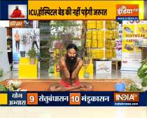 How to increase your oxygen level at home, learn from Swami Ramdev