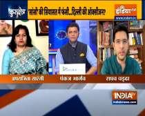 Kurukshetra: Who is responsible for Delhi