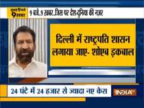 AAP MLA Shoaib Iqbal demands High Court to impose President rule in Delhi