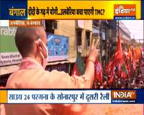 West Bengal Polls 2021: Yogi Adityanath holds Road Show at Howrah