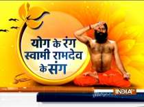 Know how to control hypertension from Swami Ramdev