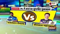 IPL 2021: Yashasvi Jaiswal gets chance as Sanju Samson opts to bowl against KKR