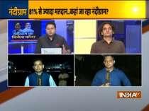 Kurukshetra | What the battle of Nandigram says about Bengal's politics