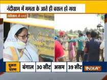 Violent clash errupts after Mamata Banerjee arrives at a polling booth in Nandigram, RAF deployed