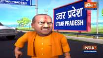 OMG: Crime rate in UP decline under Yogi Adityanath