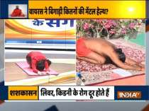 Do this yoga daily to get rid of depression
