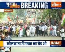 Chunav Dhamaka: Election Commission banned BJP