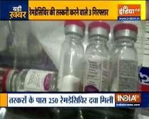 Black marketing of COVID-19 medicine Remdesivir busted in Kanpur