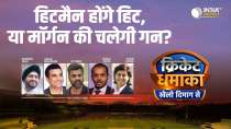 IPL 2021, Match 5: Quinton de Kock replaces Chris Lynn as KKR opt to bowl in Chennai against MI