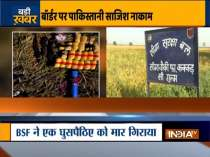Pakistani smuggler killed in a joint operation of BSF & police in Punjab