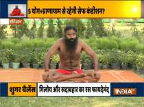 High BP issues during pregnancy? Know effective remedy from Swami Ramdev