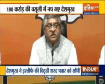 Maharashtra Home Minister Anil Deshmukh resigns; BJP questions Uddhav Thackeray