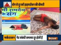 Do these Yogasanas to control high blood pressure, know how to do them from Swami Ramdev