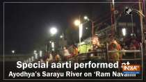 Special aarti performed at Ayodhya