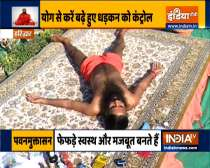 Covid patients witnessing slow heartrate, know effective treatment from Swami Ramdev