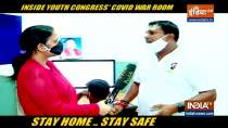 Inside Youth Congress