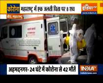 8 Bodies cremated together in Maharashtra