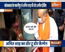 Chunav Dhamaka: Home Minister Amit Shah