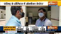 VIDEO: With help of central govt Chandigarh get 3 oxygen plants
