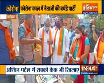 BJP leader Ashwin Patel celebrates his birthday with party workers amid COVID pandemic