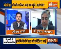 From Delhi to Mumbai.. Hospitals Face Acute Oxygen Shortage, watch Ground Report