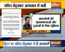 Sachin Tendulkar hospitalised few days after testing COVID-19 positive