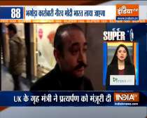 Super 100: UK govt approves extradition of Nirav Modi to India
