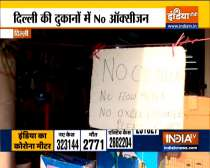No oxygen available in Delhi | Watch ground report