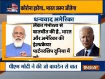 PM Modi speaks to Joe Biden over phone amid surge in coronavirus cases