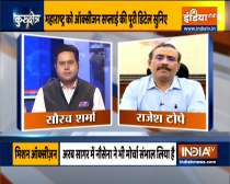 Maharashtra Health Minister Rajesh Tope speaks about Oxygen Crisis in the state