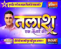 Talaash Ek Sitaare Ki: Mohnish Bahl chose to maintain distance from Bollywood. Why?   Full Episode