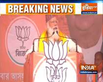 PM Modi addresses election rally in West Bengal