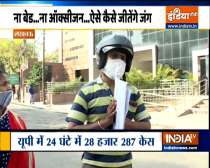 Patients suffer amid long waiting lists in Lucknow hospitals   Watch Ground Report