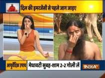 Ayurvedic remedies by Swami Ramdev to keep strengthen your lungs