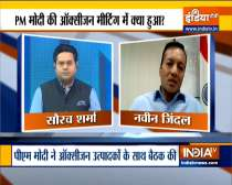 Watch Naveen Jindal Speaks about the Oxygen Shortage Crisis in the Country
