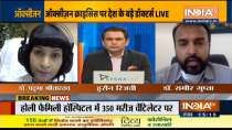 Covid-19: Know from Experts about the extent of the oxygen crisis in India