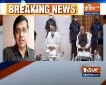 Chhattisgarh: Amit Shah, Bhupesh Baghel hold meeting with top officials in Jagdalpur