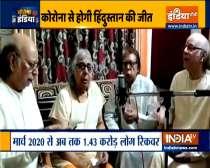 Watch Sharma Bandhu