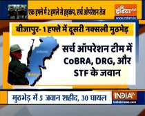 5 security personnel martyred in encounter with Naxals in Chhattisgarh