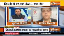 COVID-19: Doctors tells the ground situation of Mumbai hospitals
