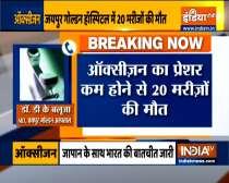 20 Covid patients dies due to Oxygen shortage in Jaipur Golden Hospital, Delhi