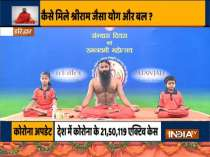 Do these pranayamas daily to keep the lungs healthy during Covid19 pandemic