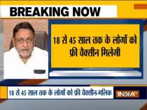 Maharashtra Government to vaccinate all its citizens free of cost: State Minister Nawab Malik
