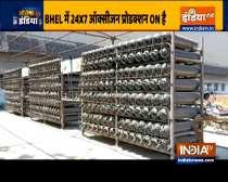 BHEL producing oxygen in Haridwar | Jitega India